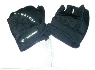 Professional USB Gloves